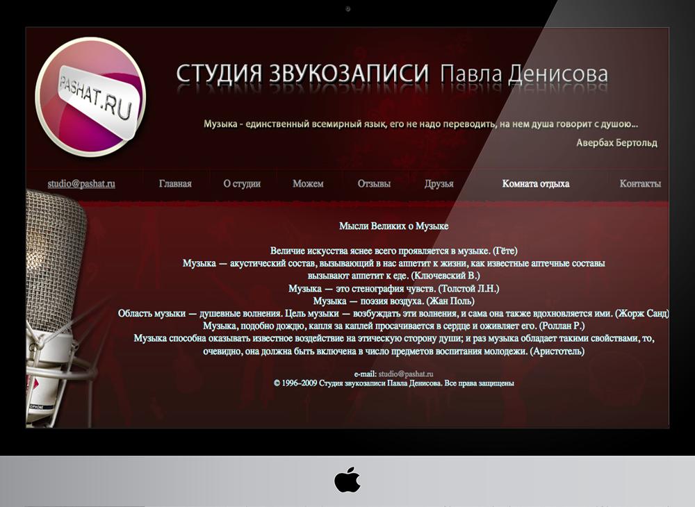 Портфолио: сайт IT-3